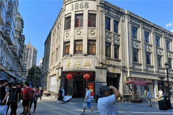 老香山 来源:温州发布