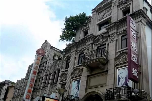 云博百货商厦 来源:温州发布