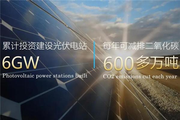 正泰电器 图源:温州发布