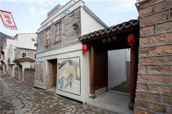 苍南县大渔镇渔岙村 图源:温州发布