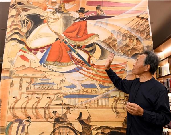 中国文化艺术表达系列讲座 郑高华/摄