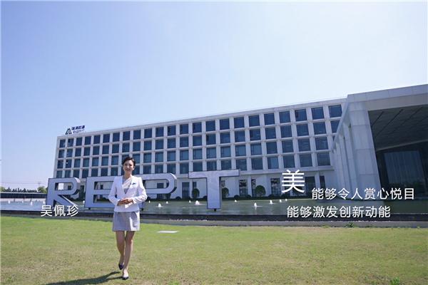 """寻访2021年温州""""最美工厂"""" 图源:温州市经信局"""